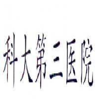 中国财经报微信